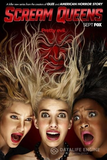 Королевы крика / Scream Queens (2015)